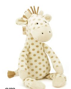 Jellycat giraff plysjbamse - 35cm