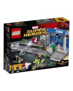 LEGO Super Heroes Minibankran 76082