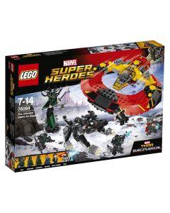 LEGO Super Heroes Sluttoppgjøret om Åsgard 76084