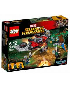 LEGO Super Heroes 76079 Ravager-angrepsjager