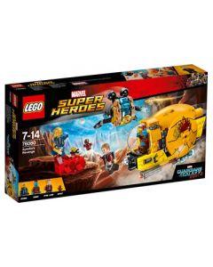 LEGO Super Heroes 76080 Ayeshas hevn