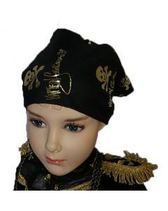 Kaptein Sabeltann hodeplagg